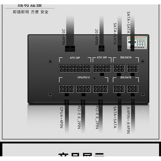 AIGO GT600 600W 80 PLUS BRONZE FULL MODULAR POWER SUPPLY
